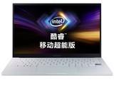 三星Galaxy Book Ion(i5 10210U/16GB/512GB)