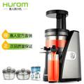 惠人HU-910SL-M 原汁机 低速榨汁机
