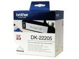 兄弟DK-22205