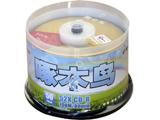 啄木鸟CD-R光盘50片装(五彩系列/每片)