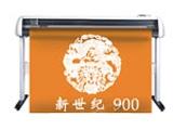 皮卡 CT-900